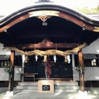 松尾八幡宮⇒鳳凰が舞う楼門に続く長い参道を歩きたい