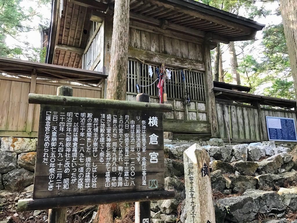 横倉宮⇒安徳天皇を祀る社は断崖の上に鎮座する