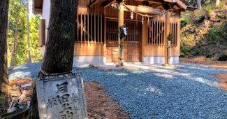 月田上神社