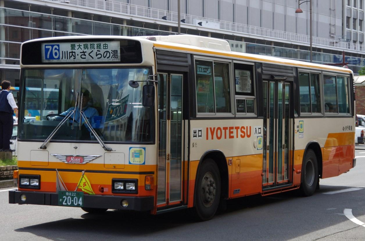 松山市駅にて 2015.9