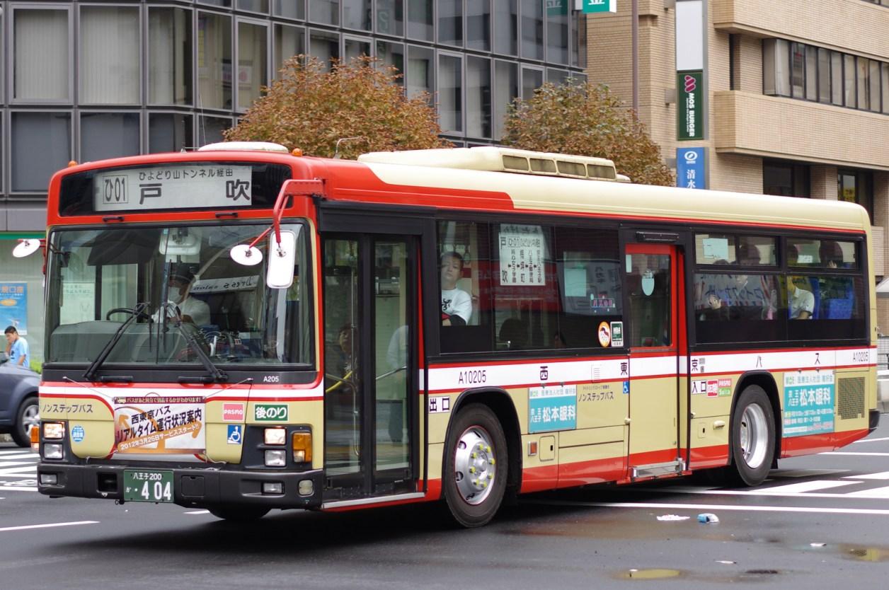 横山町にて 2012.10