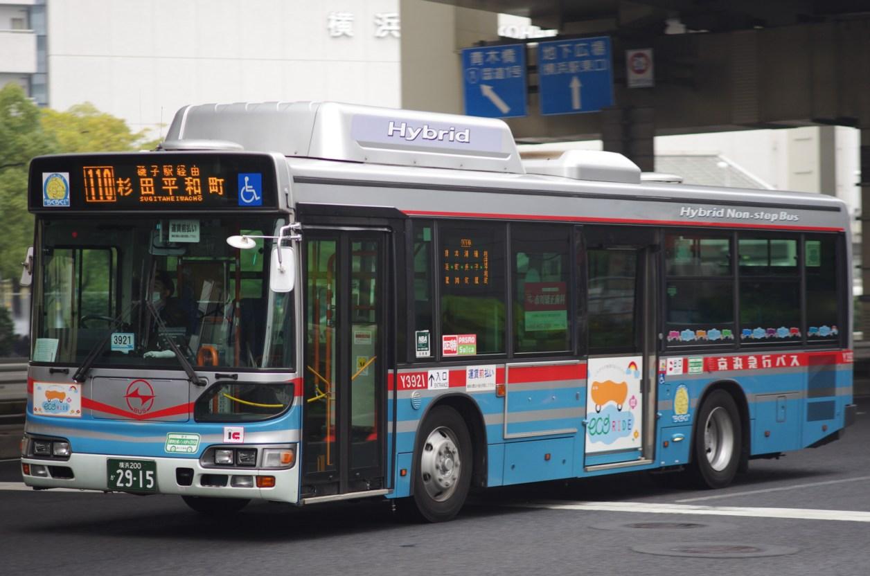 横浜駅前にて 2016.3