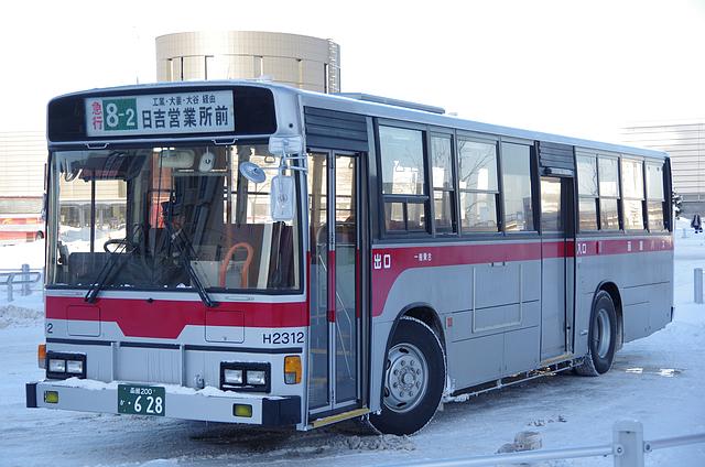 h2312-005