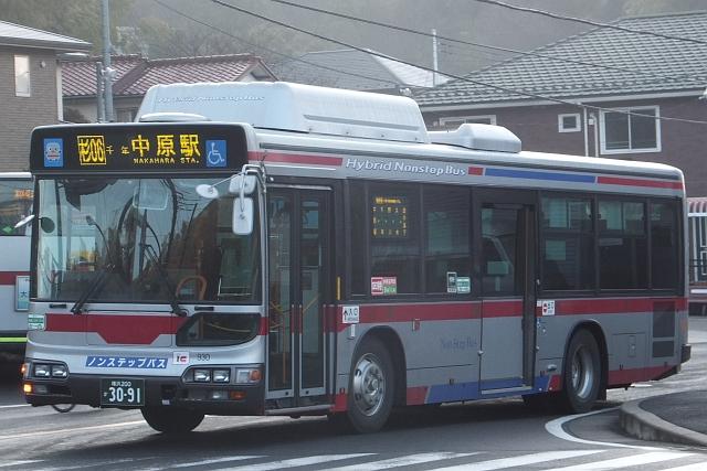 h930-h001