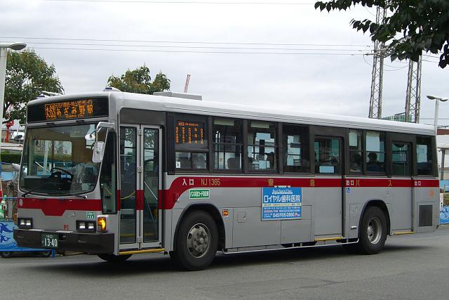 nj1365-004