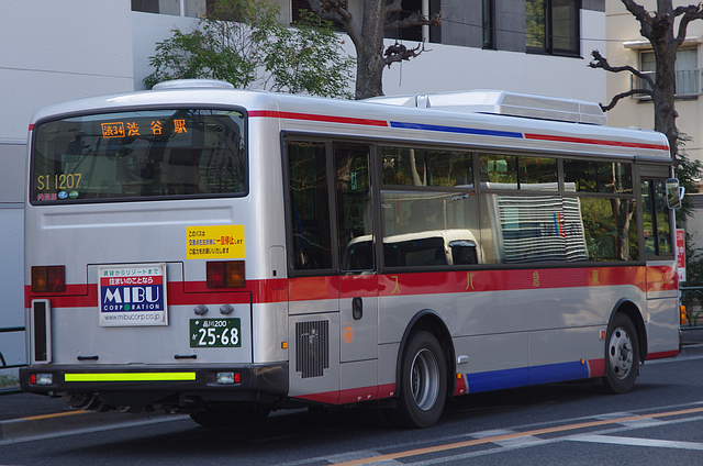 si1207-002