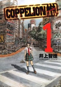 Coppelion_vol_1