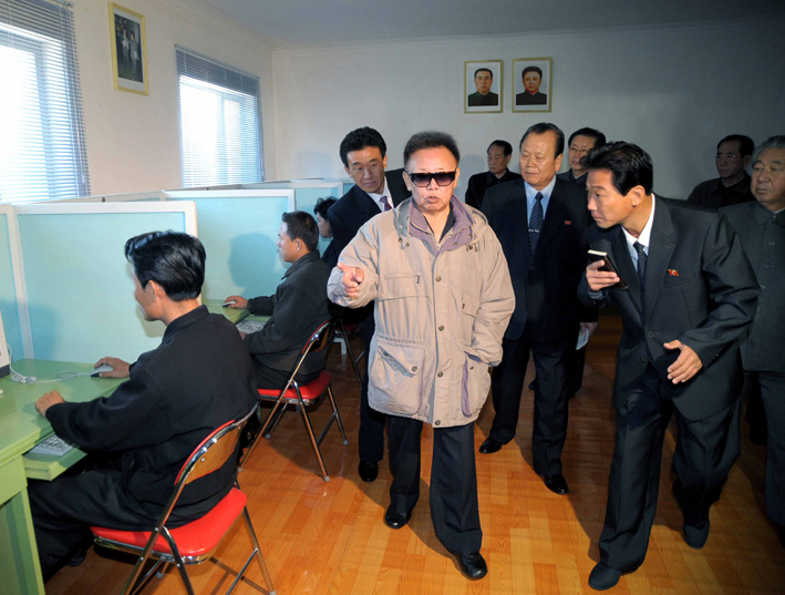 Kim Jong-il at the Youth Electric Complex's Libar (Photo: KCNA)