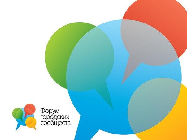 рц дизайн форум 6