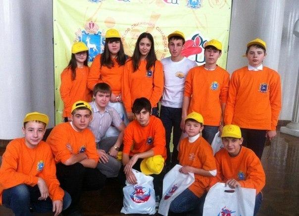 форум добровольцев