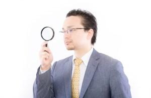 【SEO】検索順位を上げる方法まとめ