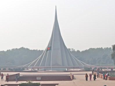 Jatiyo Smriti Soudho