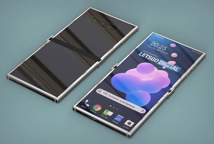 Teléfono HTC 5G