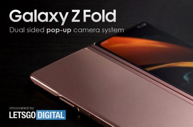 三星Galaxy Z Fold彈出式相機