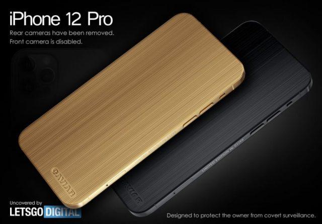 沒有相機的iPhone 12 Pro