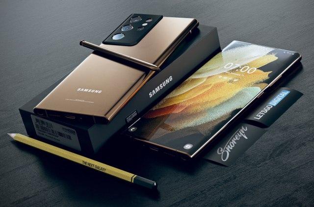 三星Galaxy Note 21顯示屏下相機