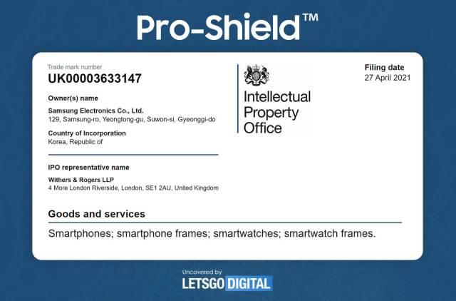 三星Pro-Shield