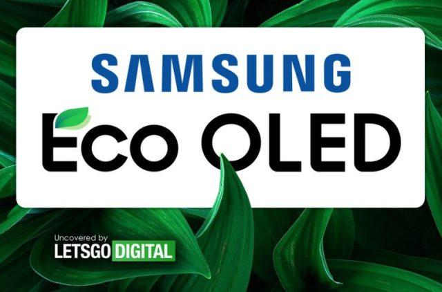 三星 Eco OLED 顯示屏智能手機電視
