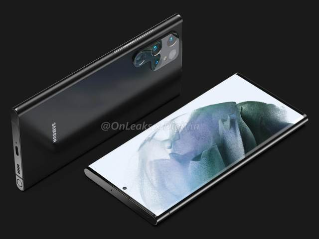 Galaxy S22 Ultra S Pen