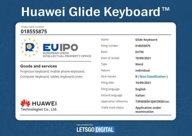 華為 Glide 鍵盤