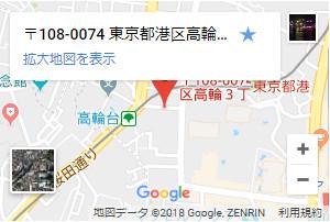 東京のNLP学校