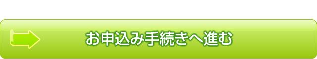 order-button04