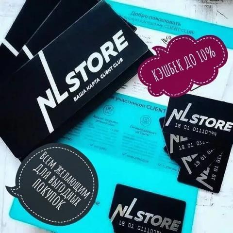 nlstore карта клиента, регистрация клиентом нл интернешнл, nlstar