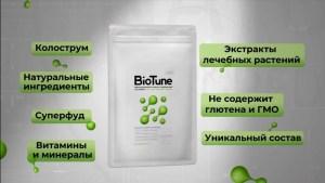 биотюн, адаптоген, biotune