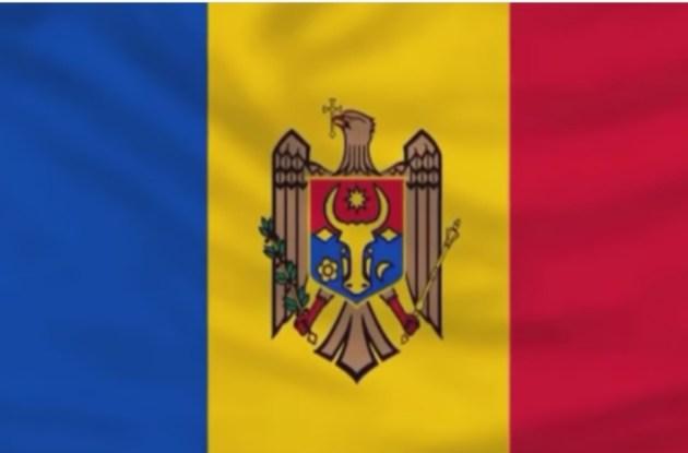 nl international молдова