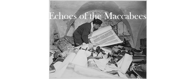 Echoes of the Maccabees: Restoring the Temple after WWII