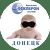 Бронников-Феклерон Донецк