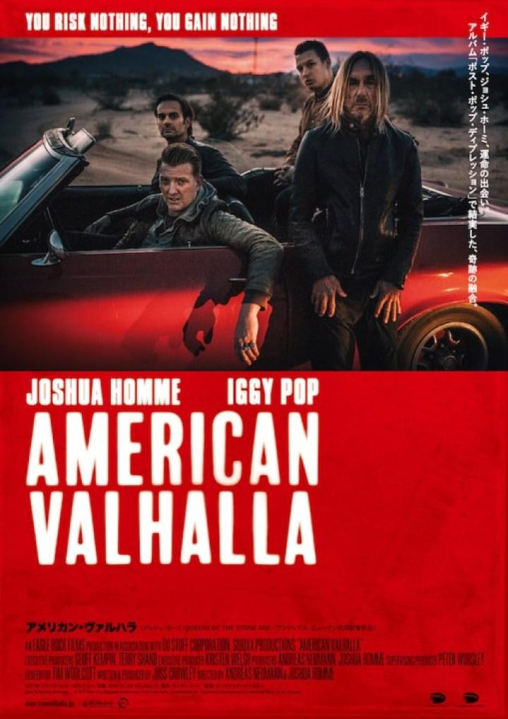 american val_KEY