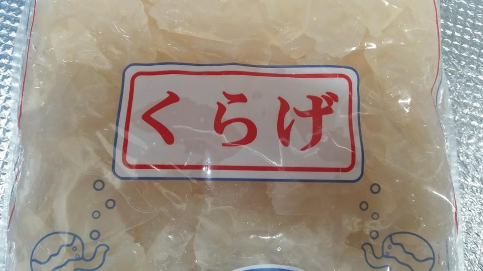 中華厨房 衡です(°▽°) 今日のオススメ 始めました!(°▽°)