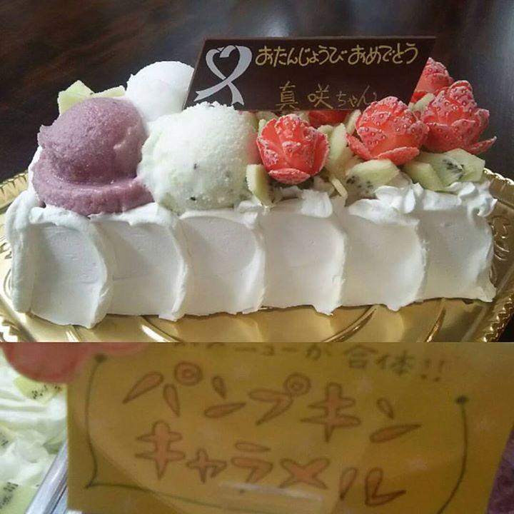 モアレのジェラートでケーキお造りいたします!
