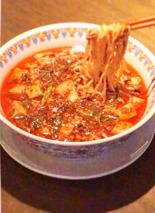 🔥四川激辛マーボー麺で暖まろう🔥