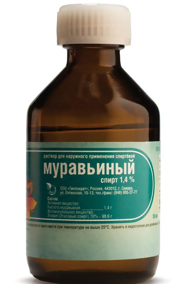 tratamentul varicos al alcoolului ant