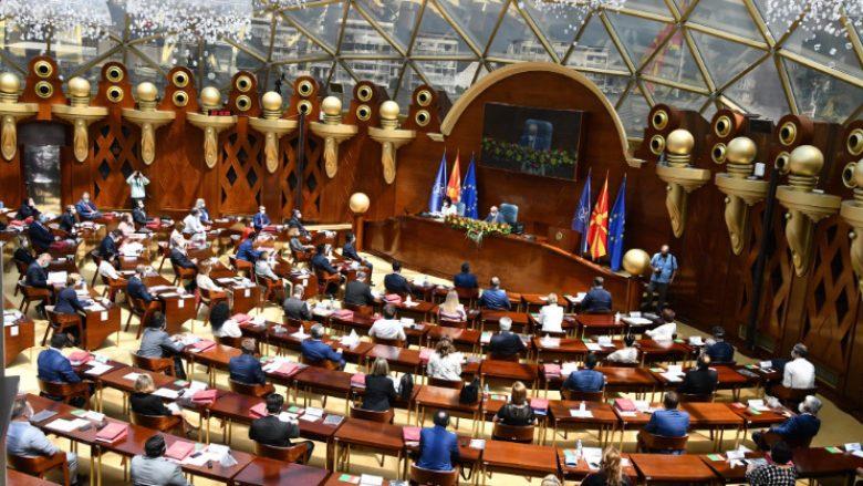 Kuvendi i Maqedonisë me praktikë të re, do të ketë një ditë për votim të ligjeve