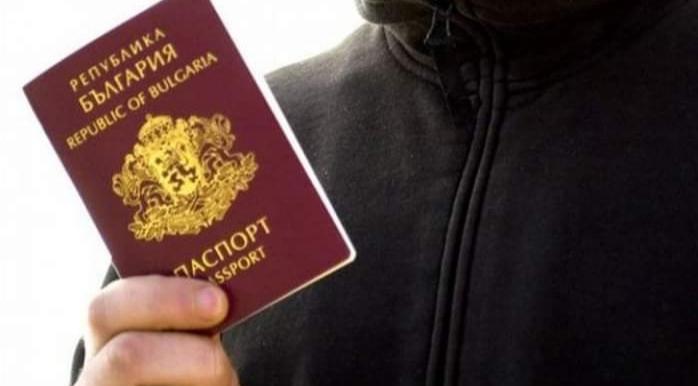 Mbi 45.000 maqedonas me pasaporta bullgare jetojnë në të njëjtën adresë në Sofje