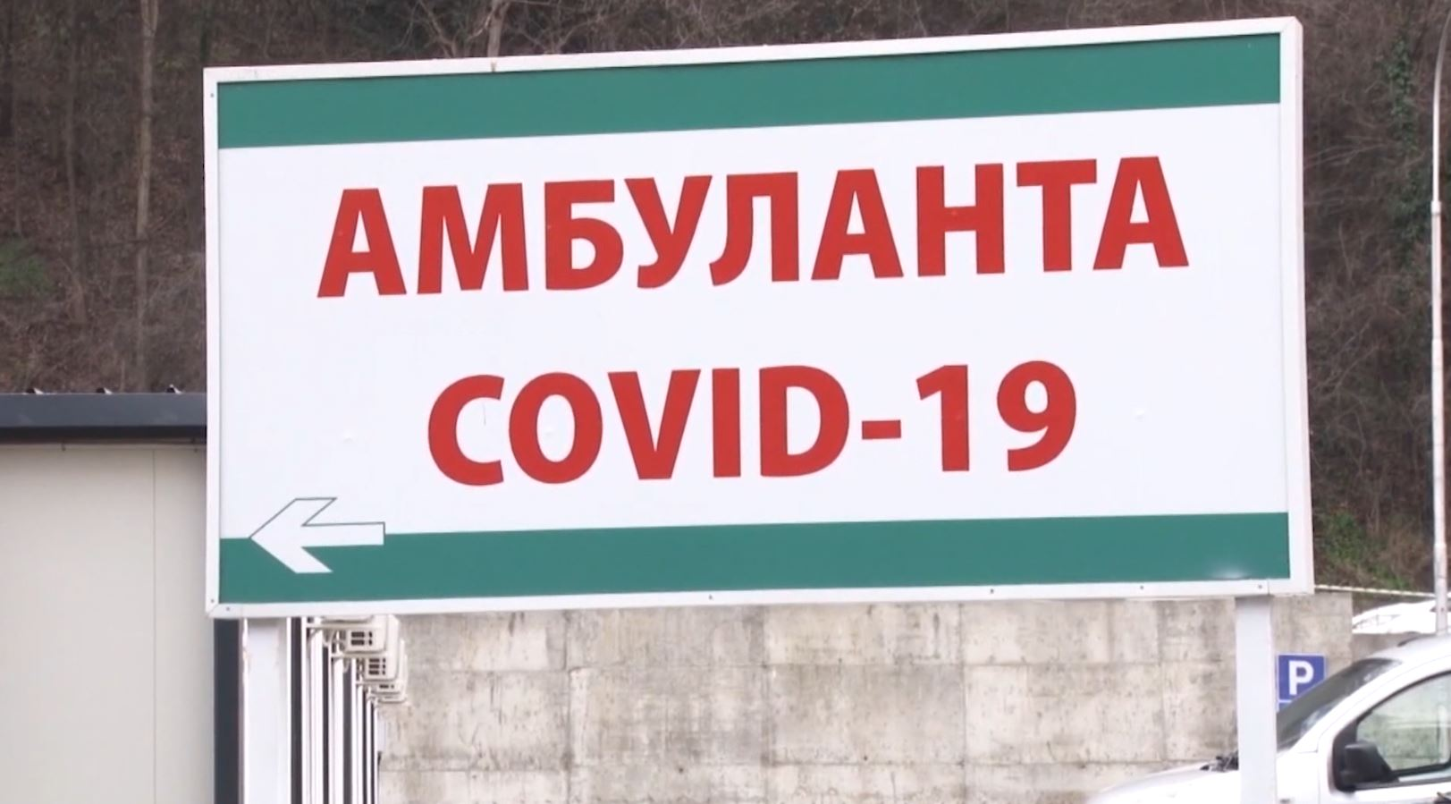 Covid-19/ Ulet numri i rasteve aktive në vend, qytetarët vaksinohen