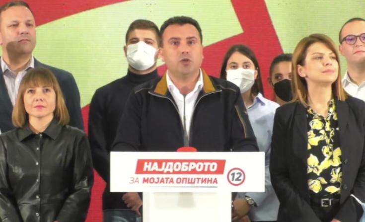 Zaev: Është i qartë mesazhi i popullit ata dëshirojnë më tepër punë dhe rezultate