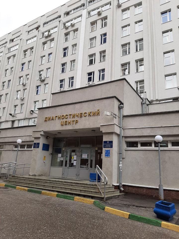 ГБУЗ Нижегородской области «Клинический диагностический центр», г.Н.Новгород, ул.Решетниковская, д.2