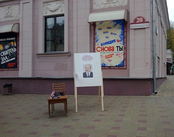 """Ohne Kommentar: """"Resident Evil"""", """"Lukaschenko"""", """"You again"""" (Quelle: www.nn.by)"""