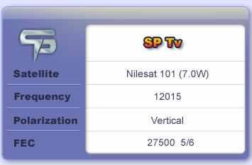 تردد قناة سبيس باور علي نايل سات Space Power الجديد