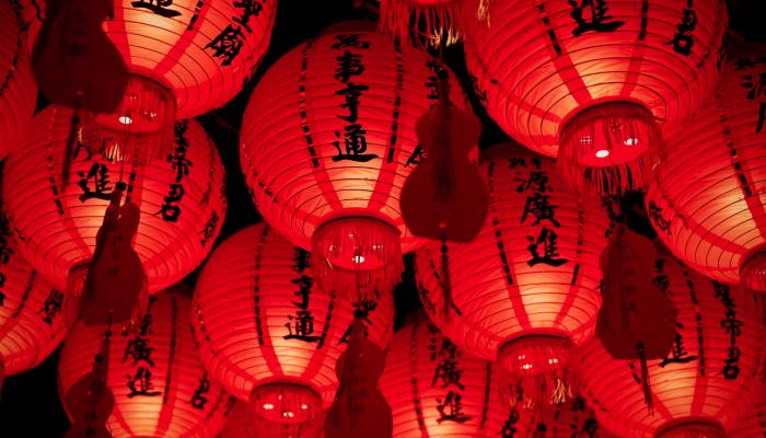 red lanterns for Chinese New Year in Taiwan