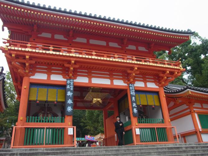 京都旅行 祇園 八坂神社