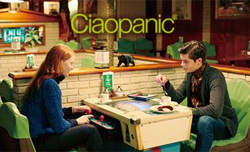 Ciaopanic(チャオパニック)
