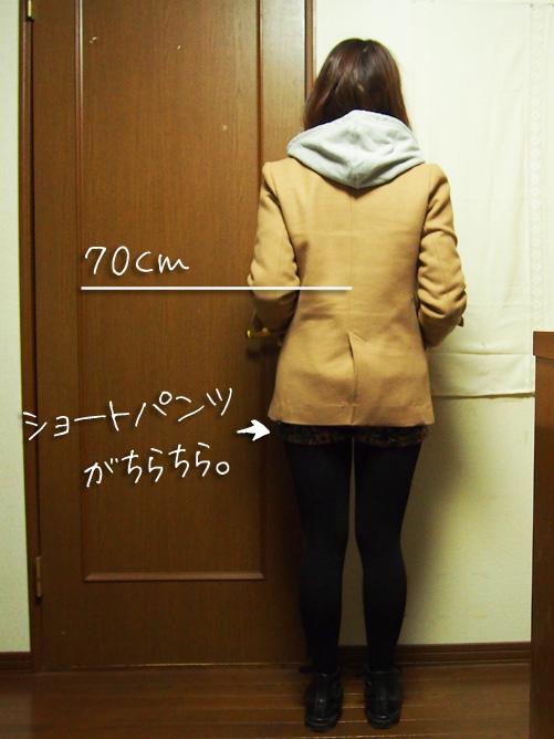 身長158cm Pコートのコーディネート