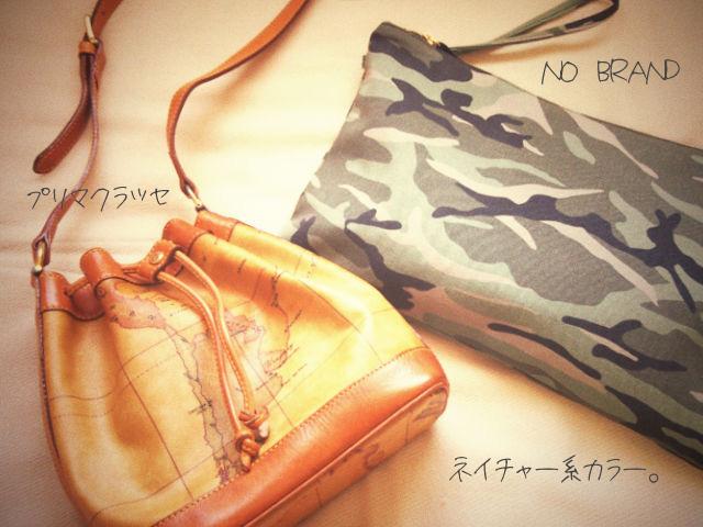 bag02_k