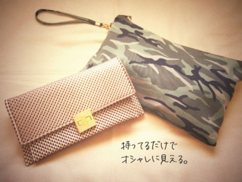 bag03_k