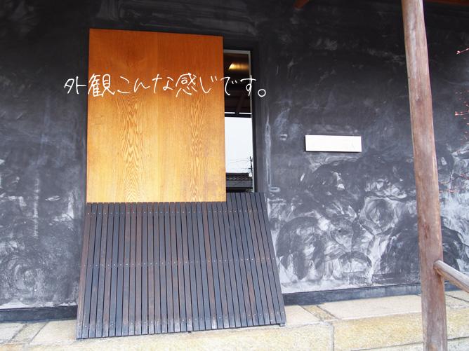 京都祇園 おすすめランチ CHIMERA(キメラ)